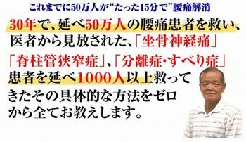 nakagawa600.jpg